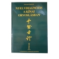 Giovanni Maciocia - Nyelvdiagnózis a Kínai Orvoslásban